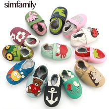8 Best diabetic shoes for children images | Kid shoes