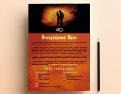"Check out new work on my @Behance portfolio: ""Оформления разных конференций для «МЦХ»"" http://be.net/gallery/52409269/oformlenija-raznyh-konferencij-dlja-mch"