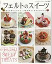 felted sweet - Irene Dia - Picasa Web Album