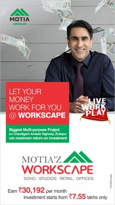 Think Wealth -Think Workscape & Earn monthly Rs.30192* till offer of possession. To know more connect us on 8824882882