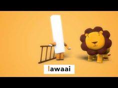 ▶ Leren lezen met Lijn 3   Letterfilmpjes   De letter l - YouTube