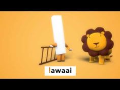 Leren lezen met Lijn 3 | Letterfilmpjes | De letter l