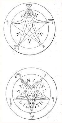 Baphomet – Wikipedia, wolna encyklopedia