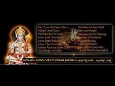 ;;Love Guru Baba ji +919878531080