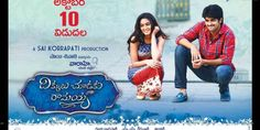 """Dikkulu Choodaku Ramayya"" public review"