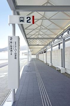 Park Signage, Directional Signage, Wayfinding Signage, Signage Design, Environmental Graphic Design, Environmental Graphics, Street Marketing, Yamaguchi, Design Stand