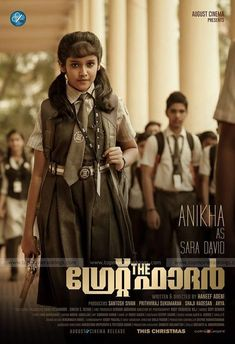 4291-The Great Father Poster - Anikha Find out the stills and posters of the 2017 Malayalam movie The Great Father starring Mammootty, Sneha, Aarya, Anikha in