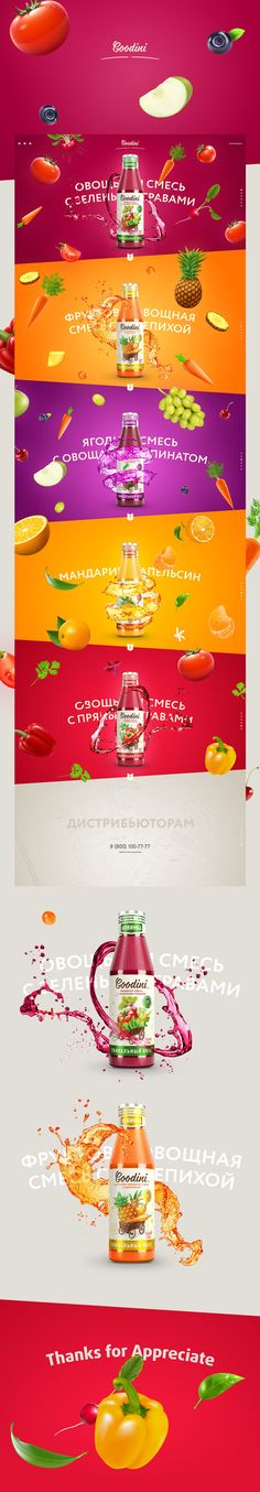 Juice mix of fruits and vegetables.