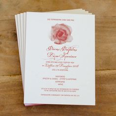 Προσκλητήριο Γάμου MyMastoras σε ειδικό ανακυκλωμένο χαρτί 2500gr με βάψιμο περιμετρικά στη ράχη !  #mymastoras #wedding #christmas_invitation #invitations Wedding Invitations, Wedding Invitation Cards, Wedding Invitation, Wedding Announcements, Wedding Invitation Design