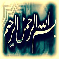 DesertRose,;,بسم الله الرحمن الرحيم,;,
