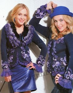 Irish crochet &: Журнал мод 570