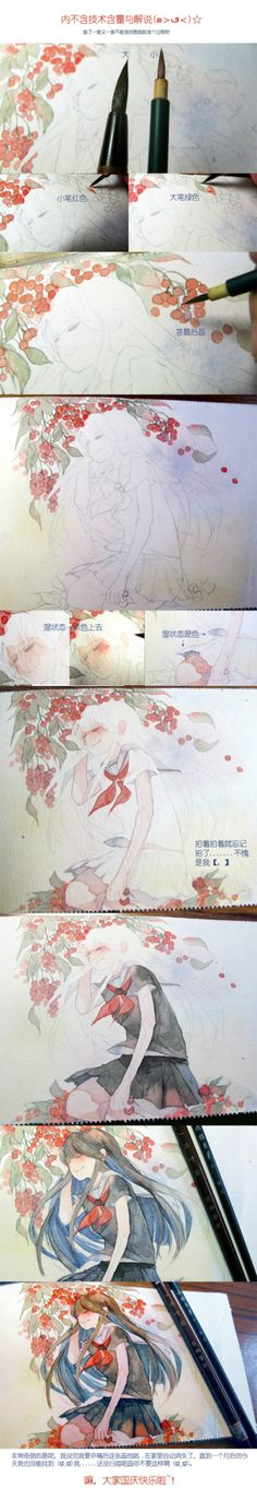 【绘画教程】水彩手绘素材教程手绘 少女小清新治愈系#插画# #水彩#