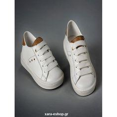 35f95a207a8 Everkid βαπτιστικά παπούτσια αγόρι δερμάτινα σε λευκή-ταμπά απόχρωση  επώνυμα-μοντέρνα-οικονομικά,