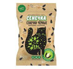 包装 毛 牛皮纸 Senechka on Packaging of the World - Creative Package Design Gallery