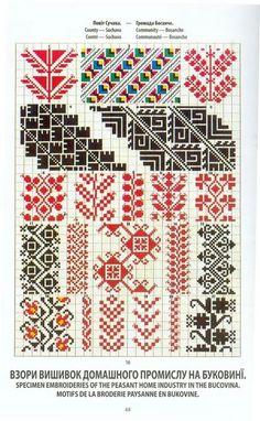 У Cross Stitch Boarders, Cross Stitch Charts, Cross Stitch Designs, Cross Stitch Patterns, Folk Embroidery, Christmas Embroidery, Cross Stitch Embroidery, Embroidery Patterns, Seed Bead Patterns
