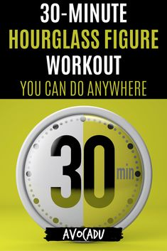 Hourglass curves are great and all, but who really has time to spend hours in the gym every day?? (Answer: basically no one!) Luckily, you CAN get hourglass curves from anywhere--including home, at the office, or while traveling! Get our favorite 30-minute hourglass figure workout you can do anywhere here! #avocadu #hourglassfigure #workoutathome #homeworkout #workout #loseweight Lose Weight Quick, Losing Weight Tips, Yoga For Weight Loss, Weight Loss For Women, Fun Workouts, At Home Workouts, Hourglass Figure Workout, Fitness Tips For Women, Curves Workout