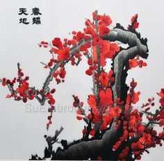 Suzhou, Hand Stitching, Peonies, Embroidery, Silk, Artwork, Flowers, Painting, Needlepoint