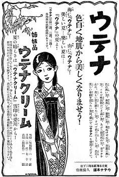$郷愁のイラストレーション-少女010