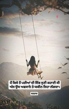 Life Quotes Pictures, Dad Quotes, Love Quotes, Instagram Captions For Selfies, Selfie Captions, Punjabi Poetry, I Quit, Punjabi Quotes, Chocolate Recipes