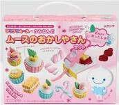 DIY deserts eraser kit! Now only $13 (original $16.00)