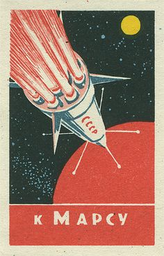 vintage Russian matchbox label (early 1960s) - Space race inspired advertising.