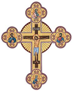 "Byzantine Cross with Evangelists 19"" tall -- Monastery Icons"
