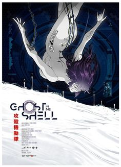 The Dive (Ghost In The Shell) by Tsuchinoko