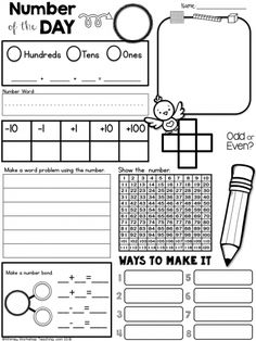 FREE Number of the Day blank template we use for daily warm ups and math centers - or sometimes sub tubs and homework.