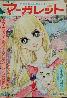 Marvelous Learn To Draw Manga Ideas. Exquisite Learn To Draw Manga Ideas. Manga Drawing, Manga Art, Manga Anime, Betty Boop, Type Illustration, True Art, Anime Eyes, Anime Fantasy, Cultura Pop