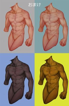 Body Reference Drawing, Drawing Reference Poses, Guy Drawing, Anatomy Reference, Drawing Poses, Character Drawing, Drawing Sketches, Pen Drawings, Anatomy Sketches