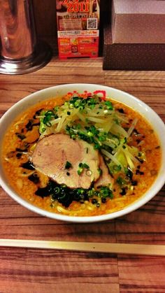 This is a delicious Japanese ramen!\(゜ロ\)(/ロ゜)/  『味噌屋 八郎商店』の味噌ら~めんを食す。|SpectacleWonder 21th Legend