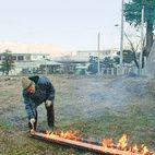 Wood charring technique by Terunobu Fujimori