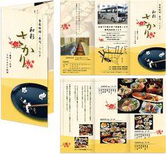 巻き三つ折り 6ページリーフレット Menu Design, Layout Design, Japanese Menu, Advertising Design, Mall, Graphic Design, Poster, Menu Layout, Promotional Design