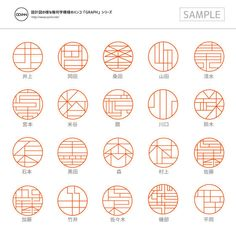 These aren't idle graph paper doodles but your next official signature stamp – -Japan News- Chinese Logo, Chinese Typography, Typography Logo, Lettering, Logos, Typography Design, Branding Design, Chinese Wall, Font Logo