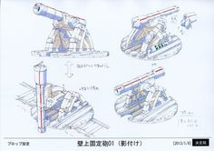 """Attack on Titan 進撃の巨人"" 