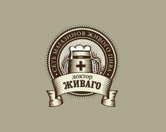 50 Stylish Badge and Emblem Logo Designs | Cuded