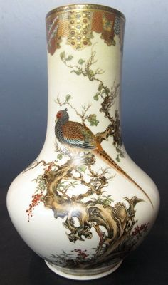 Antique Japanese Satsuma Vase signed Ryozan