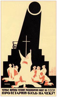 Русский плакат 1925-1932 годы (66 работ)