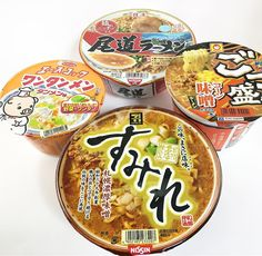 Los Ramen del mes  . www.boxfromjapan.com . #boxfromjapan #bfjabril #bfjramen #noodles #instantnoodle #ramen