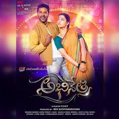 Abhinetri 2016 Telugu Movie Songs Download Mp3 Doregama   Download Link :: http://songspkhq.com/abhinetri-telugu-movie-songs/
