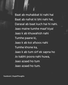 Ab to khush ho naa tum ? Hurt Quotes, Bff Quotes, Mood Quotes, Friendship Quotes, Tears Quotes, Crush Quotes, Attitude Quotes, Love Quotes Poetry, Secret Love Quotes