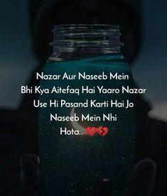 Love Hate Quotes, Love Failure Quotes, Quotes About Hate, First Love Quotes, Good Life Quotes, My King Quotes, Shyari Quotes, Typed Quotes, Alone Quotes