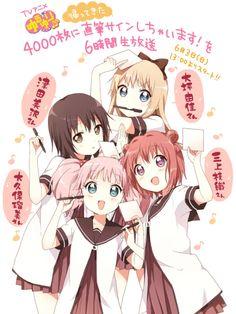 今年もやりますよ~!→ ◆『TVアニメ「ゆるゆり♪♪」帰ってきた 4000枚に直筆サインしちゃいます!を6時間生放送』