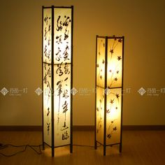New classical japanese style faux floor lamp soft bamboo lamps us fangzhu modern brief japanese style floor lamps us 23473 aloadofball Images
