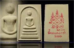 LP Sakorn Phra Somdej