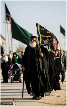 The people go to my leader Imam Hussein