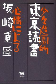 http://pds.exblog.jp/pds/1/200802/05/43/b0081843_20403970.jpg