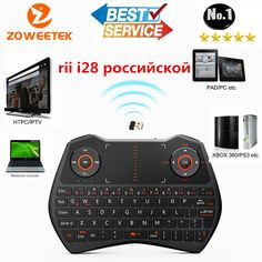 7fa87c5e859 US $36.89 |Original Rii Mini i28 Russian Wireless Keyboard 2.4G Backlit  Slim Keyboards With Air Mouse Touchpad For PC Smart Android TV Box-in  Keyboards from ...
