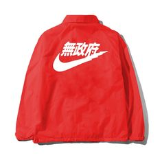Beaverton's Most Wanted The ANARCHY Coaches Jacket (fire)
