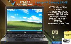 ΠΡΟΣΦΟΡΑ ΗΜΕΡΑΣ Wifi, Laptop, Windows, Laptops, Ramen, Window